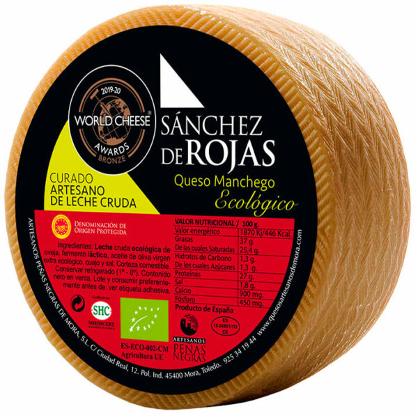 Sanchez-de-Rojas-01-artesano-leche-cruda-curado-(2)